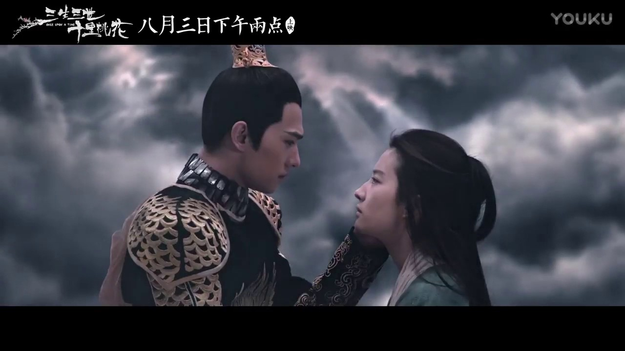 "Photo of ภาพยนตร์ สามชาติสามภพ ป่าท้อสิบหลี่ – [ซับไทย cc] ตัวอย่างภาพยนตร์ ""สามชาติสามภพ ป่าท้อสิบลี้"" (Final Version)"