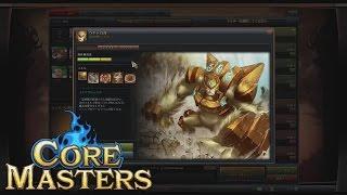 『コアマスターズ』実況プレイ 「ウチャカカ」 カジュアルチーム模擬戦 Core Masters:Casual Japan