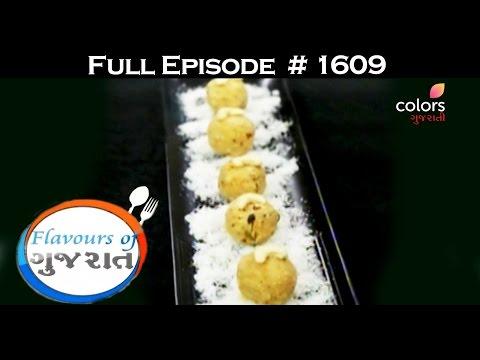 Flavours Of Gujarat - 22nd May 2017 - ફ્લાવોઉર્સ ઓફ ગુજરાત - Full Episode