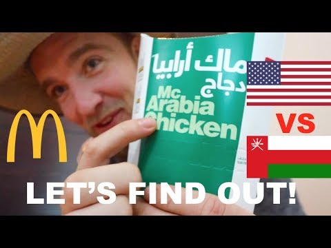 Is McDonalds in the Middle East (Oman) the same as America?
