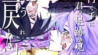本家様→【神威がくぽ】「Paranoid Doll」オリジナル曲【PV付】http://ww...