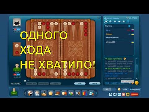 Клуб интеллектуальных игр FPClubru игра в преферанс