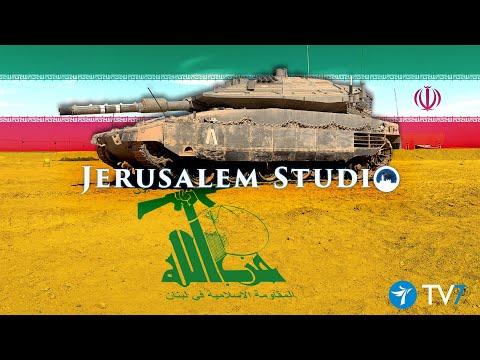 Israel's Northern Front: Challenges \u0026 Opportunities – Jerusalem Studio 580