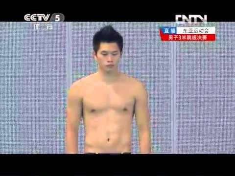 2013 East Asian Game Diving Men's 3 M