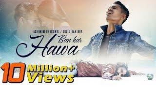 Ban Kar Hawa ringtone download | Best Ringtones download Free for mobile