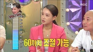 [HOT] Bae Yun-jung and his younger boyfriend are in love with pink, 라디오스타 20180815