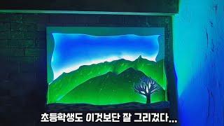 벚꽃피는 우리동네~ D.I.Y LED 조명만들기~ | …