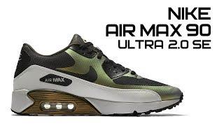 Обзор кроссовок Nike Air Max 90 Ultra 2.0 SE