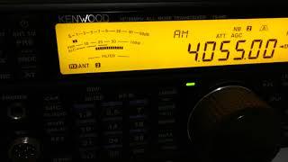 Baixar Radio Verdad - 4055 kHz