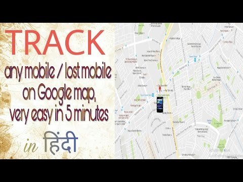 How To Trace Any Cell Phone On Google Map Live Location Very Easy Interesting