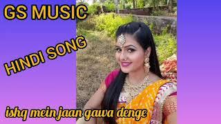 Ishq Mein Jaan Gawa - Dj Jhankar Hindi Song