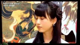 京まふのオープニングに参加決定した松井玲奈ちゃんのnewsです iPhoneで...