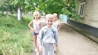 Клип: Александр Рева (Артур Пирожков )- Зацепила.     Дети жгут