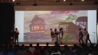 Publication Date: 2017-03-27 | Video Title: 2016 – 2017年度東華三院郭一葦中學 - 中國文化周