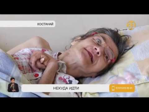Некуда идти! Женщина-инвалид вынуждена жить в больнице