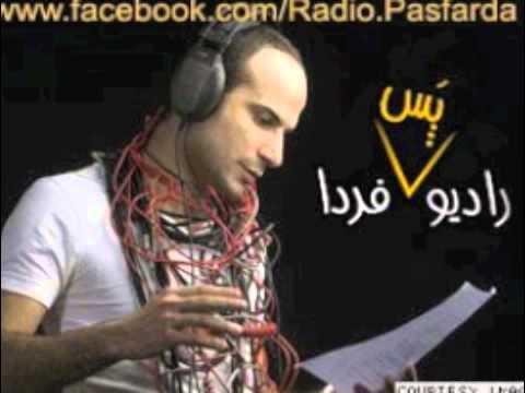 Khabar Gazani Radio Pasfarda