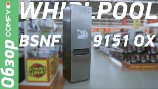 видео Холодильники Whirlpool: отзывы