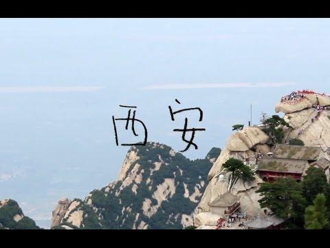 VLOG: Xi'an 西安, China | gotcathy