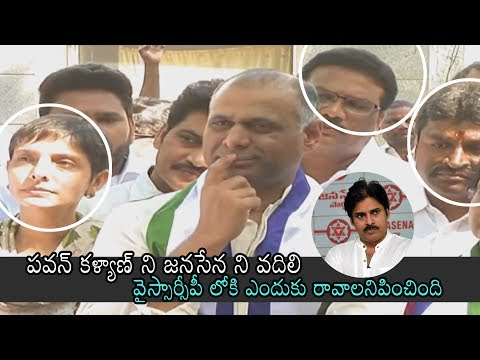 Producer PVP Shocked by Reporter Question  Celebrities Joins in YSRCP  Daily Culture
