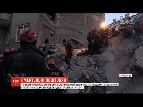 Центральну Туреччину сколихнув потужний землетрус магнітудою 6,8
