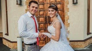Обзор свадьбы Николая и Анны (31 августа 2013)