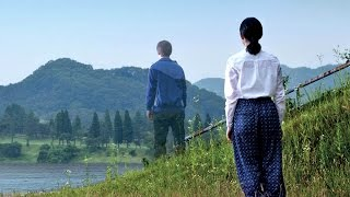 VERS L'AUTRE RIVE Extrait du Film ( Japon - Cannes 2015)