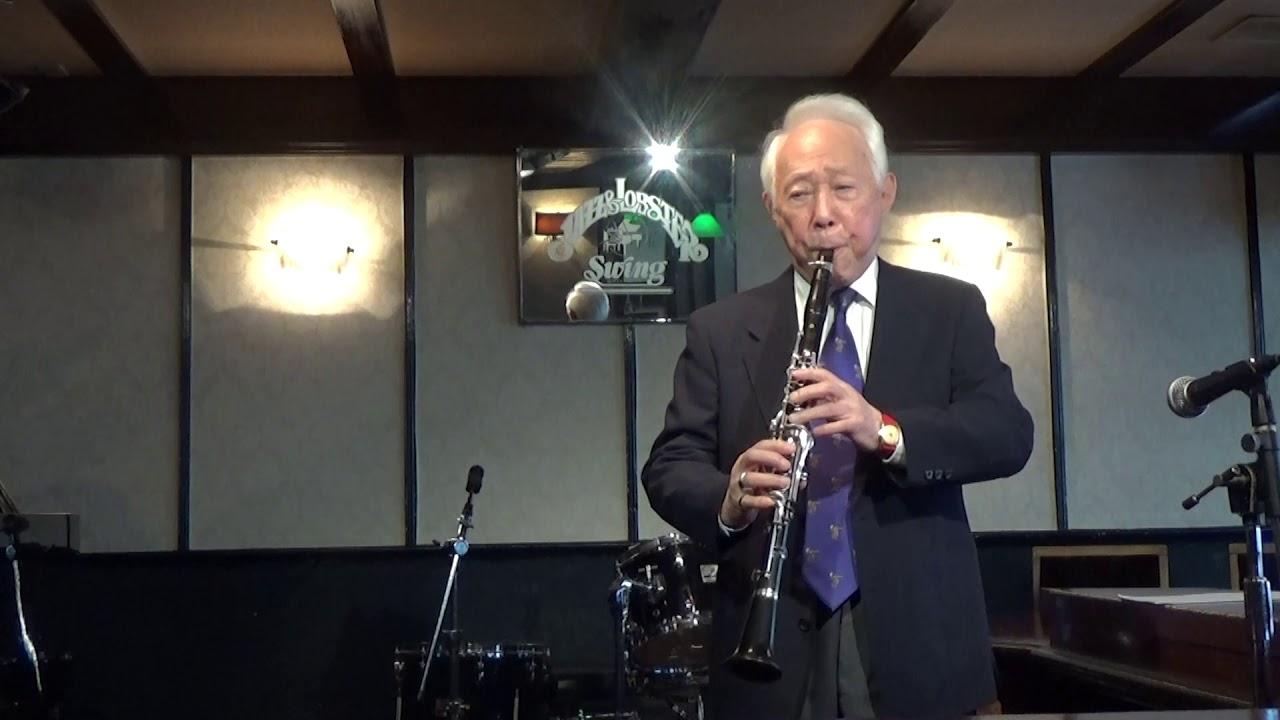 〜ジャズでエールをお届け!〜91歳現役ジャズクラリネット奏者・北村英治からのメッセージ