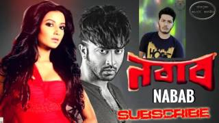 Nobab (2017) new  movie song