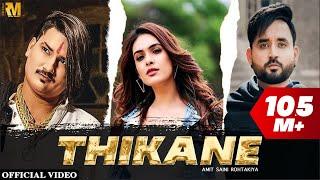 THIKANE (Official Video) Amit Saini Rohtakiya New Song | Neha Malik | Ameet Choudhary | Real Music