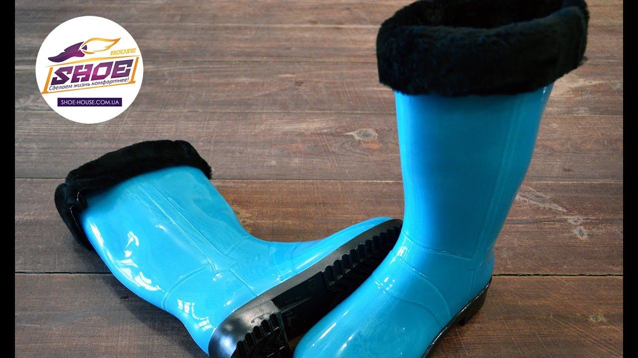 3 окт 2016. Эксклюзивные резиновые сапоги от demar для стильных и активных женщин и молодежи. Удобная, практичная обувь для дождливых дней от тм demar (польша) высок.