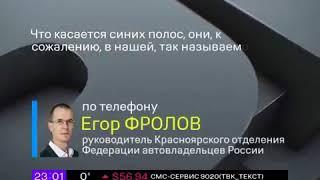 На российских дорогах с 1 июня введут синюю и желтую разметку