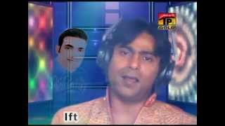 IFTIKHAR GUDDU and FAIZ MIAN DAD KHAN BEST VIDEO