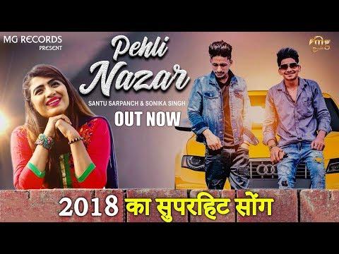 Pehli Nazar   Sonika Singh   Santu Sarpanch   Manit Garttan   New Haryanvi Songs Haryanvi 2018