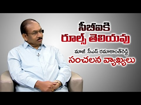What Did Ramakanth Reddy Say About Former CBI JD Lakshmi Narayana - Watch Exclusive