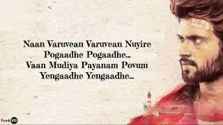 Dear comrade Naan varuvean 🎶 Lyric