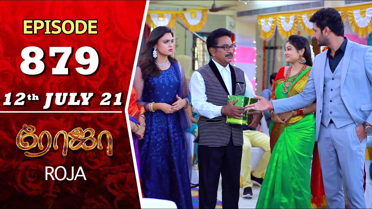 Download ROJA Serial | Episode 879 | 12th July 2021 | Priyanka | Sibbu Suryan | Saregama TV Shows Tamil