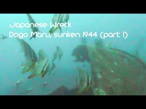 Scuba Diving at Japanese Wreck Dogo Maru, sunken 1944 at Logbon, Romblon, Philippines (part 1)