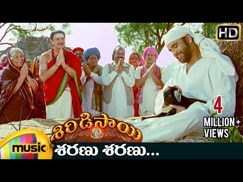 Shiridi Sai Telugu Movie Songs | Sharanu Sharanu Video Song | Nagarjuna | Sarath Babu | Sunitha