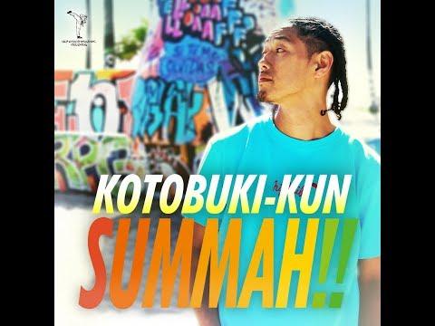 """寿君 """"SUMMAH!!""""MV"""