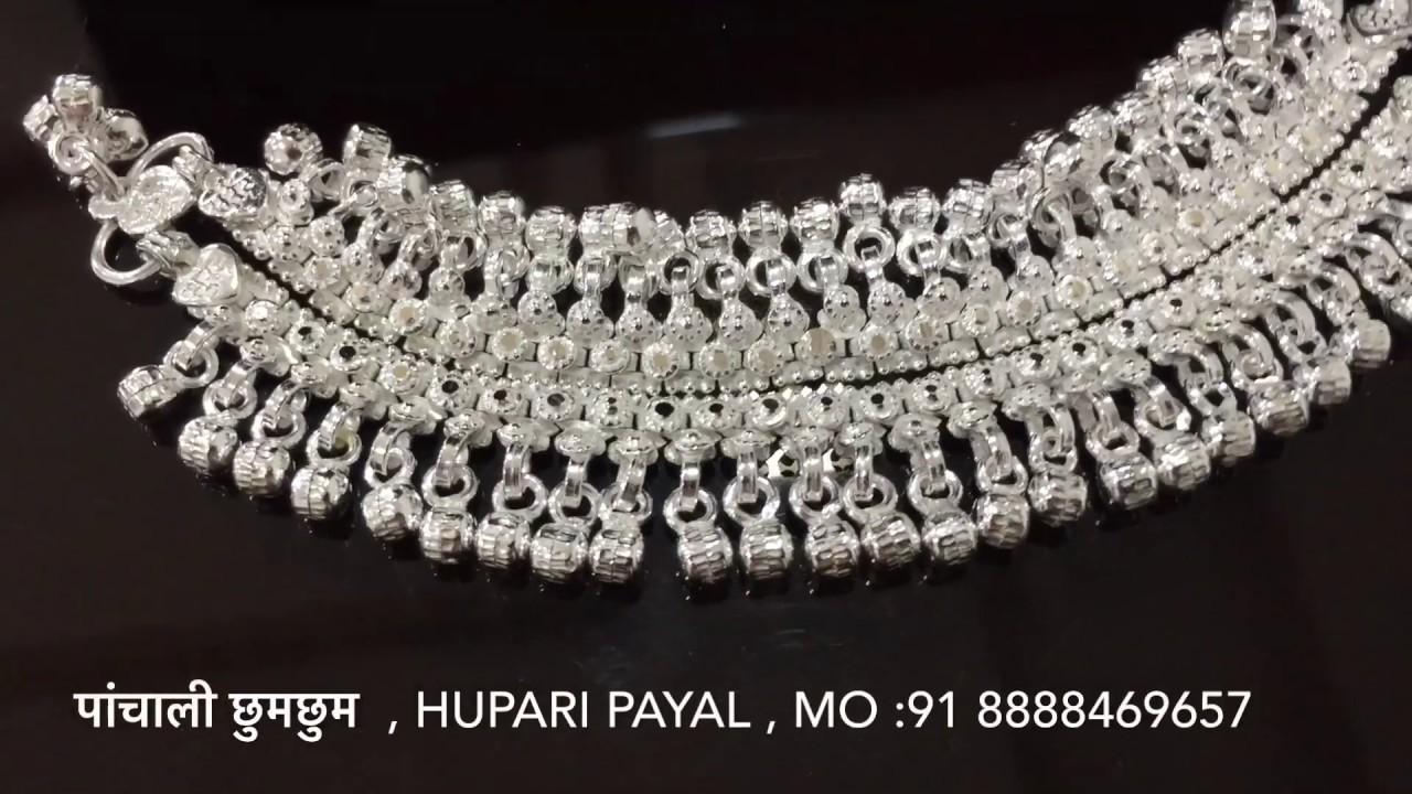 herkät värit yksityiskohdat ei myyntiveroa Hupari Payal Varieties - YouTube