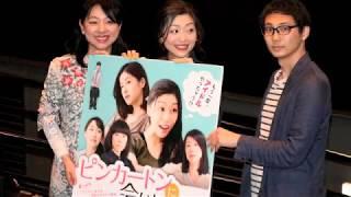 シーツーWEB版 http://www.riverbook.com/C2/WELCOME.html ▷『東京ウィ...