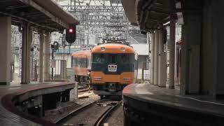 2019春12 近鉄電車12 京都線京都駅 京奈・京橿特急
