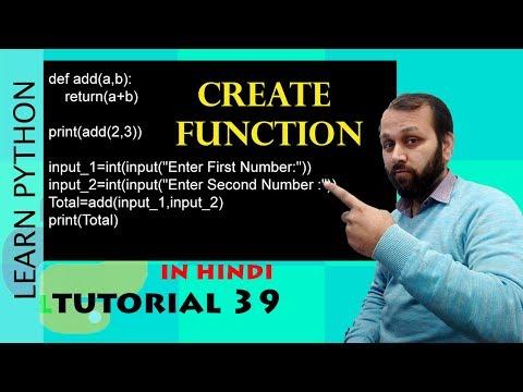 #39 Python Tutorial | Create Function in Python | Functions (HINDI) thumbnail