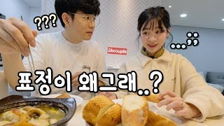 First time I invited him to my house, he cooked for me.lol [S.K. Couple]
