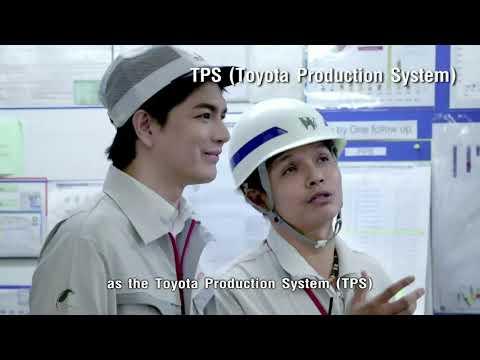 Toyota Motor Thailand โรงงานโตโยต้า / Toyota Plant