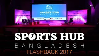 First Sports Business Conference 2017 | Sports Hub Bangladesh | Imago Sports