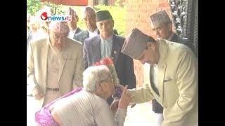 पूर्व राजा ज्ञानेन्द्र शाहलाई जन्मदिनको शुभकामना दिनेको निर्मल निवासमा भिड - NEWS24 TV