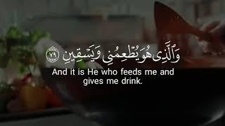 الذي خلقني فهو يهدين | القارئ اسلام صبحي