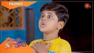 Abiyum Naanum - Promo | 16 April 2021 | Sun TV Serial | Tamil Serial