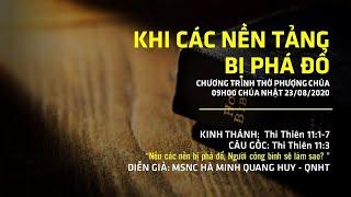 HTTL AN PHÚ - Chương trình thờ phượng Chúa - 23/08/2020